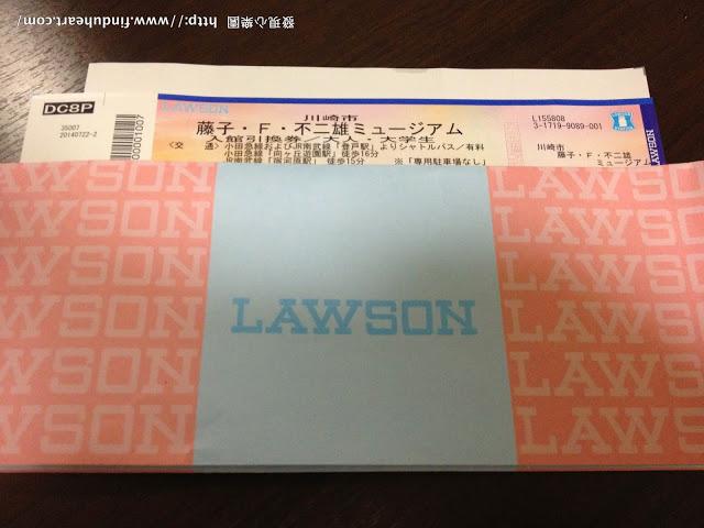 [遊記] 喜愛哆啦a夢必去的藤子・F・不二雄博物館