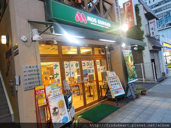 [日本食記] 源自日本的摩斯漢堡,招牌顏色有分兩種