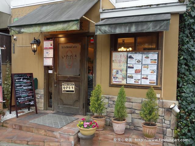 京都金閣寺旁美味平價的金閣寺いただき洋食屋