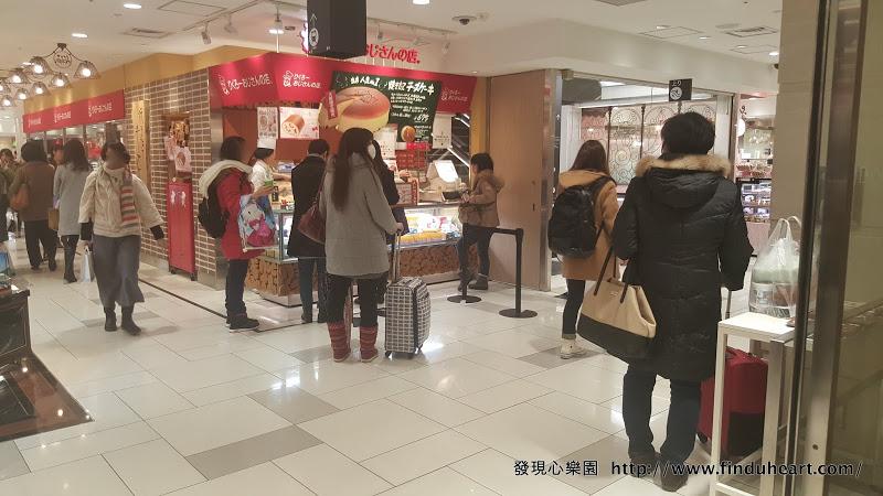 大阪老爺爺(Rikuro)起司蛋糕(台灣目前沒有分店,不要搞混摟)