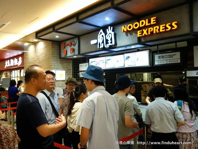 [日本拉麵] 一風堂–必吃好吃免費的豆芽菜