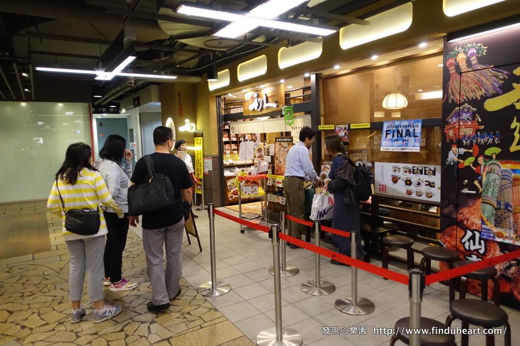 [北海道美食] 本店在仙台的利久牛舌