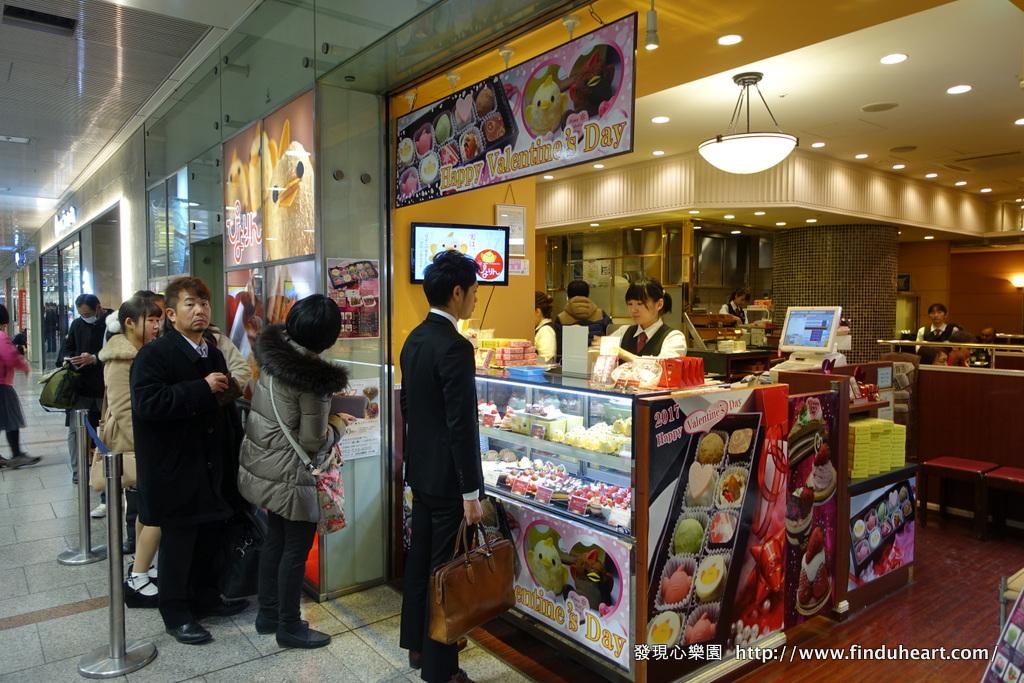 [日本美食] 名古屋Café Gentiane小雞蛋糕